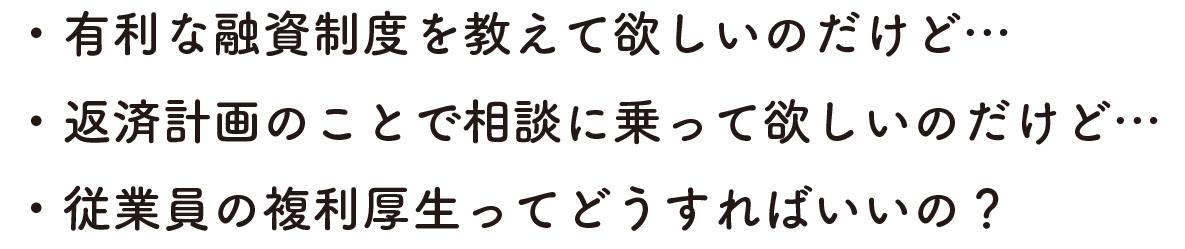kinyu_nayami