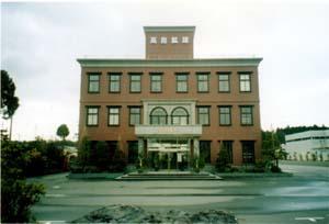 高島鉱建株式会社