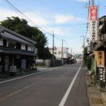 高島びれっじの街並