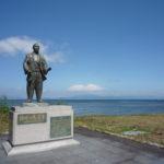 藤本太郎兵衛の像(夕暮浜)