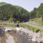 蛙岩(三ツ石交差点)