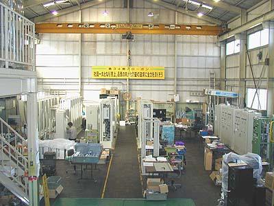 タカシマ電工株式会社