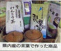㈲カネカク藤橋商店