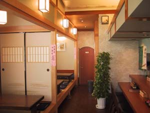 ㈲丸喜食堂